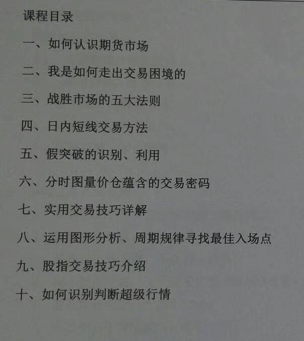 李永强价值35800的内部培训讲课录音