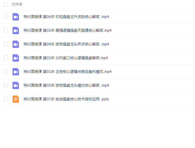 姜灵海2021年5月北京特训面授课归零起航